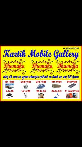 ( Kartik Mobile Gallery )