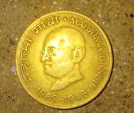 20 paise coin of 18th century india