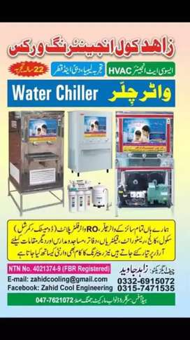 Water cooler and chiller