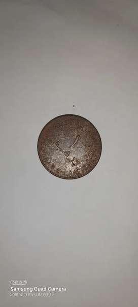 Old arabic 1939 coin