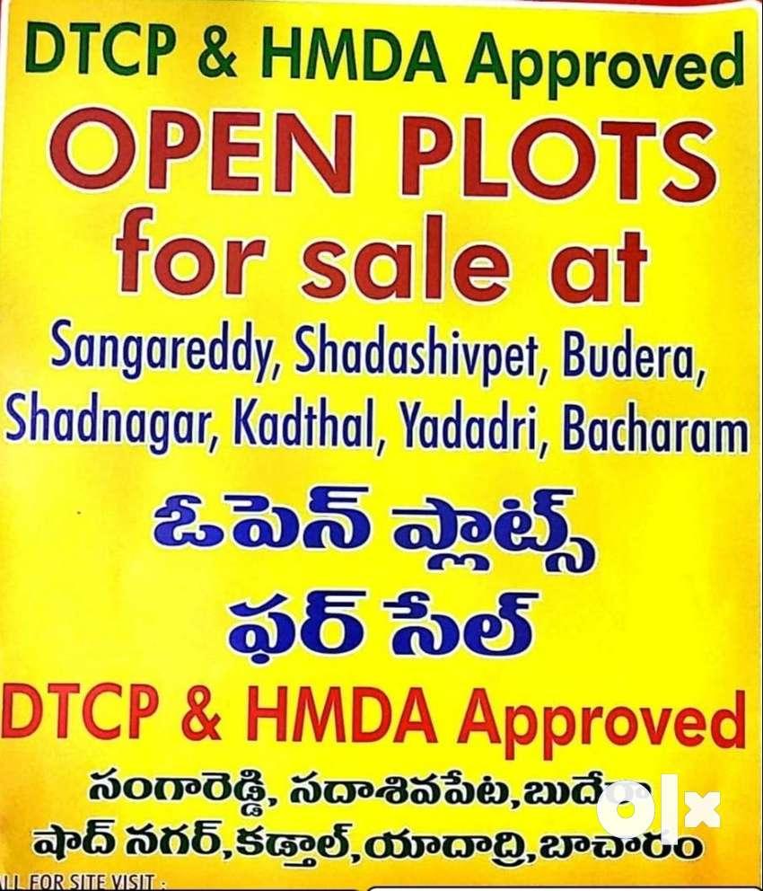 @In ₹ 20 Lacs * Sale fo HMDA Approved$Plot-200 Sq yrd 0