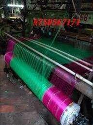 Loom operator/ Thari oota aatkal thevai