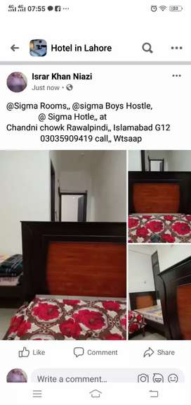 Sigma boys Hostel and Residential Rooms