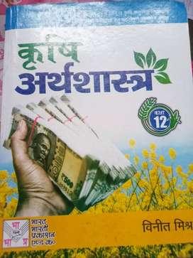 Agriculture Economice Book