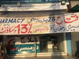 Salesperson and cashier required for pharmacy located in gulshan Ravi