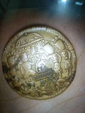 Ram darbar rare coin