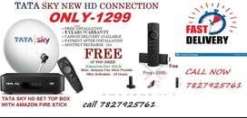 Buy Tata Sky HD New Connection With 1 Year TataSky Setup Box Warranty