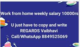 Home based job available here weekly 10000rs