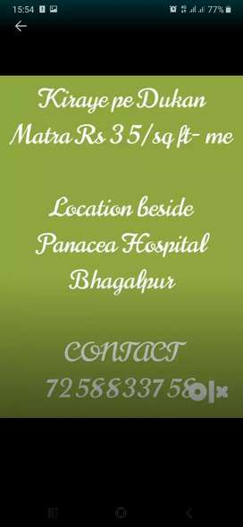 YOUR SHOP BESIDE CNM/ PANACEA HOSPITAL