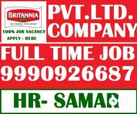 Britannia Company- Full Time Job Apply Helper Store Keeper Supervisor