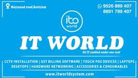 IT WORLD  CCTV Dealer