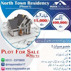 Easy Installmet Plot Available In North Town Residency Phase 1
