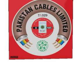 Pakistan Cables , G.M Cables , Monitor Cables, Million Elyas , Extreme