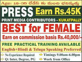 Best for Female office admin Tele Callers typing speed 30wwpm