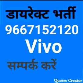 Joining started in vivo mobile company now call and join