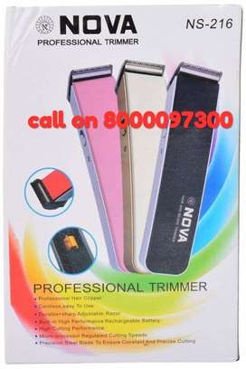 Want to sell new boxpack trimmer with fix price