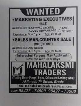 Marketing Executive & Showroom  Sales Executive