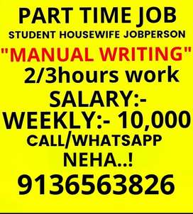 Data Writing Job