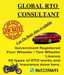 Driving license apply two +4 Wheeler cheap rate 1900