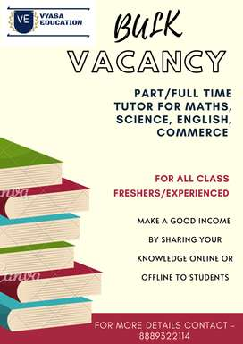 Teacher required for home tuitions