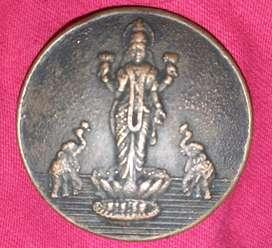 Saraswati old very rare coin