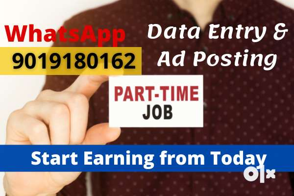 Require candidates for Offline data entry jobs. Part time / Full time.