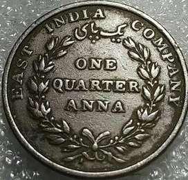 East india company 1/4 anna-1835