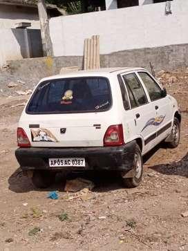 Autonagar Vijayawada