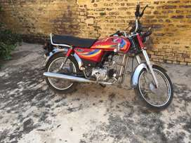 70cc zxmco 2014 model mirpur number