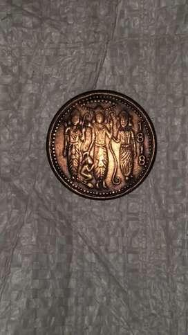 1818 rare coin