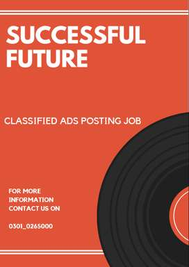 classified ads posting jobs hurry up apply now