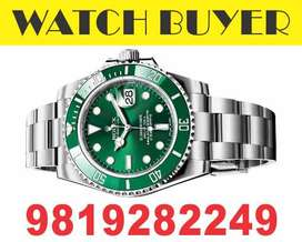 Wanted Rolex GMT Watch We buy Pre Owned watches Patek Philippe