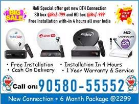New Offers!! Tata sky HD Box Tatasky Airteltv Dishtv Videocon D2H HD!!