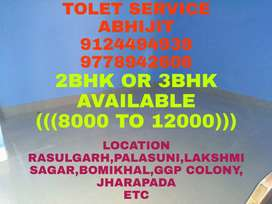 2BHK Available(9000,10000,11000,12000) Near Palasuni To Lakshmi Sagar