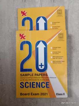 Science sample papers Xamidea (Science)