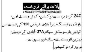 240 sqr yards plot for sale at prime location