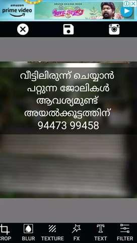 94470 phone 69 320