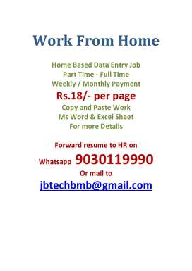 18/- per page, work from home, data entry projects available with us