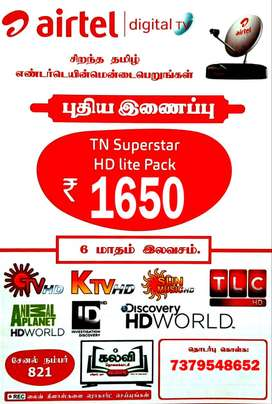 Airtel DTH HD Special Tamil Offer just Rs 1650 with 6 Months HD pack