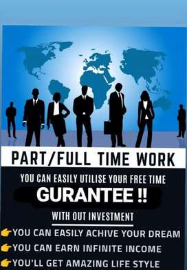 $VACANCY$ !!!PART TIME BASIS WORK!!!