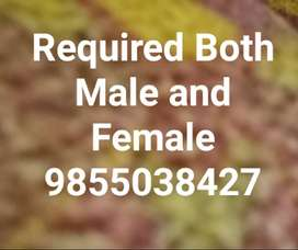Required males and females