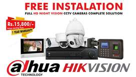 CCTV NIGHT VISION CAMERAS COMPLETE SOLUTION WITH 1 YEAR WARRANTY