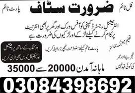 online job available ha Home base ha office base ha