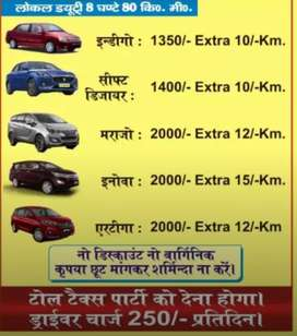 Kalka ji tour nd travels