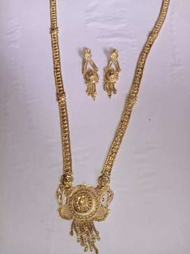 Not gold normal chain