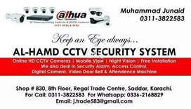 CCTV 2MP 4 cameras HD night vision complete package