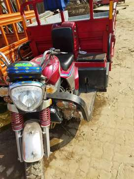tez raftar loder 200cc for sale