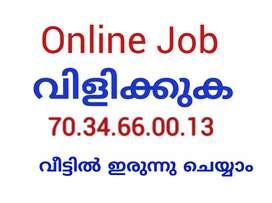 വീട്ടിൽ ഇരുന്ന് ചെയ്യാവുന്ന Online Typing Job