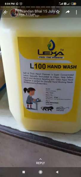 Lexa Hand Wash