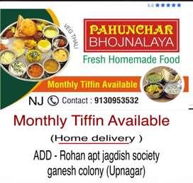Monthly tifin awailable all over nashik Pahunchar bhojnalya